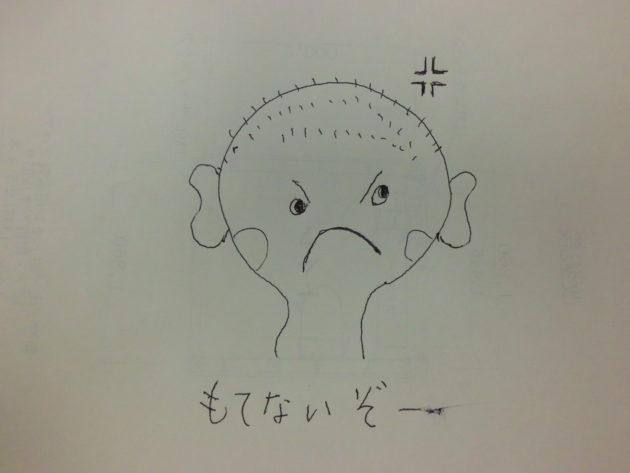 ■髪型の強制は嫌だ! 朝礼スピーチのコツ「マイナス言葉で締めない」