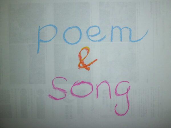 62.お好きな歌詞や詩で朝礼スピーチを。オードリー・タンさんと福島の若者との交流を例に。